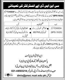 NUST Karachi Jobs 2021