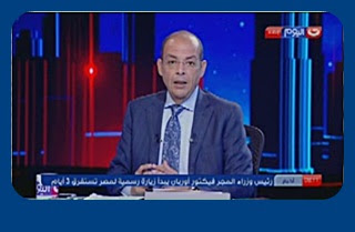 برنامج يوم بيوم 31-5-2016 محمد شردى و طارق حجى قناة النهار اليوم