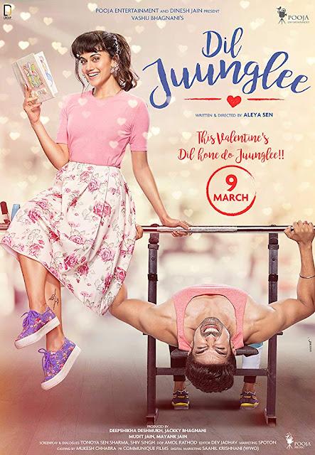 Dil Juunglee 2018 Hindi Full Movie Download