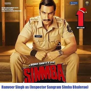 Ranveer Singh as (Inspector Sangram Simba Bhalerao) in Sooryanvanshi Movie