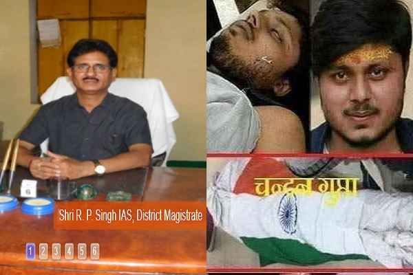 kasganj-dm-r-p-singh-revealed-kasganj-danga-chanda-gupta-murder