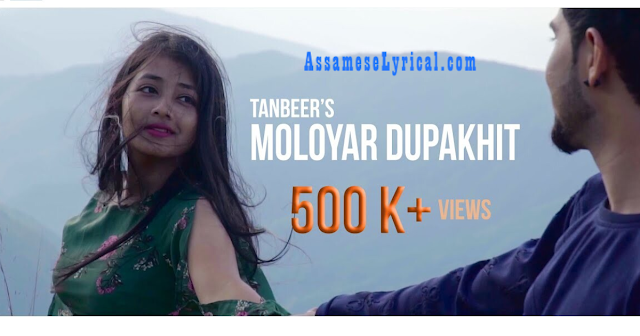 Moloyar Dupakhit Lyrics