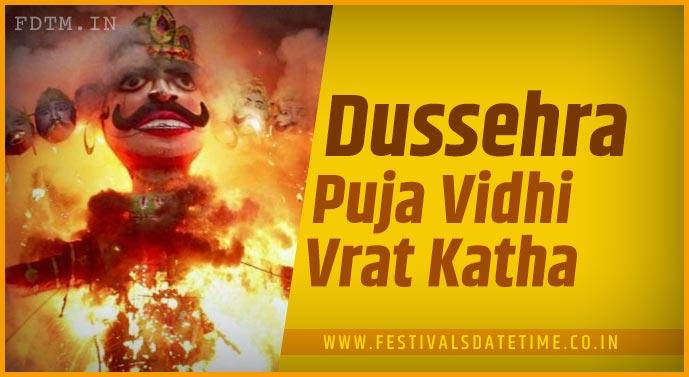 Dussehra Puja Vidhi and Dussehra Vrat Katha