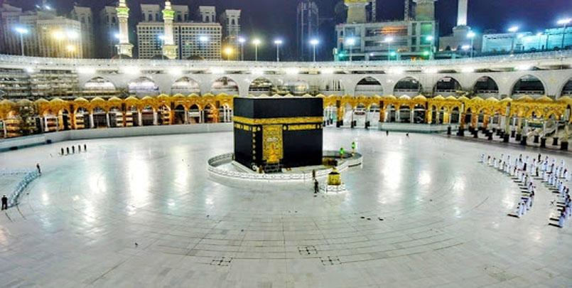الحج,السعودية تعلن عن عدم استقبال حجاج من خارج المملكة هذا الموسم.وزارة الحج والعمرة في السعودية,Hajj et de la Omra