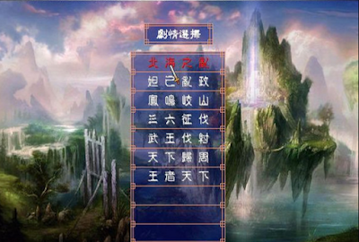 封神演義神魔傳X7pro加強版,三國群英傳2改編奇幻神話MOD!