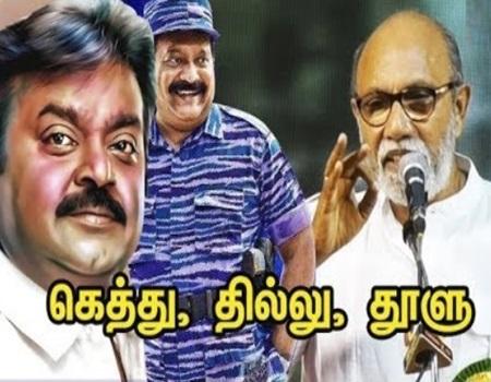 Unknown Facts of Vijayakanth   Sathyaraj Speech