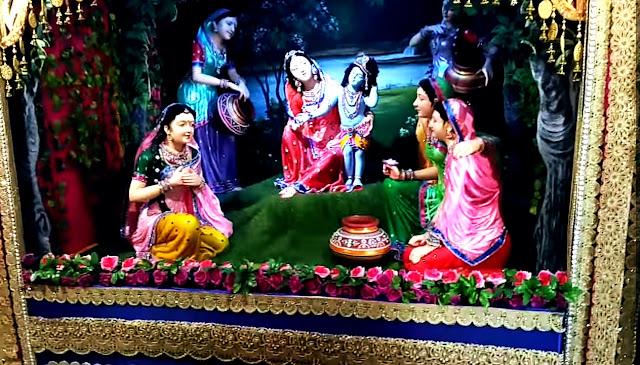 Prem Mandir Vrindavan images