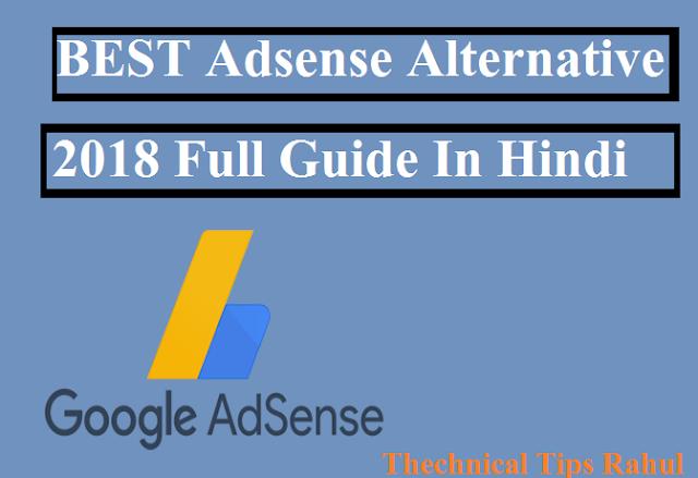 Best-Google-Adsense-Alternative-2018-In-Hindi