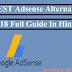 Best Google Adsense Alternative 2018 In Hindi