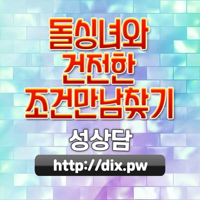 서울시서초한과