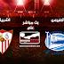 مشاهدة مباراة ديبورتيفو ألافيس واشبيلية بث مباشر بتاريخ 15-09-2019 الدوري الاسباني