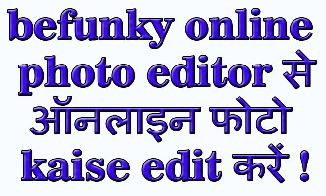 online photo editor,edit image,online photo editor change background,online pic editor,best online photo editor,photo editing websites,create image online,online editor,