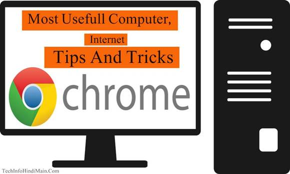 Computer  Internet Tips And Tricks 2018