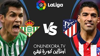 مشاهدة مباراة أتلتيكو مدريد وريال بيتيس بث مباشر اليوم 11-04-2021 في الدوري الإسباني الدرجة الأولى