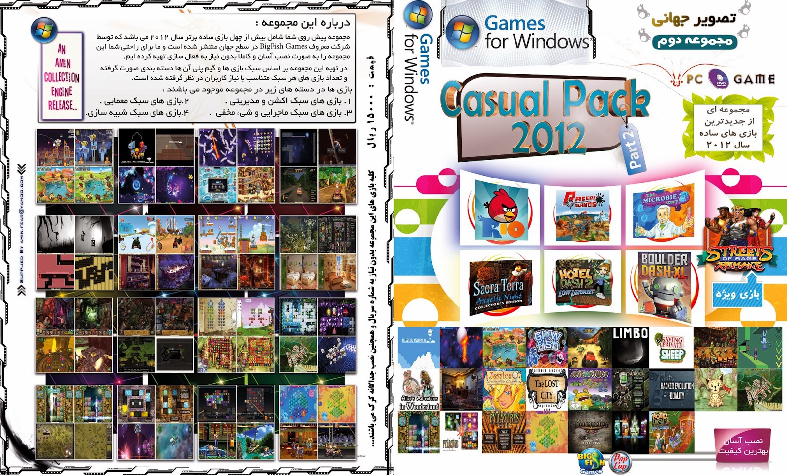 Reflexive games universal