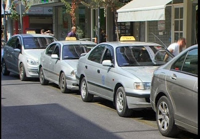 Αποτέλεσμα εικόνας για agriniolike ταξί