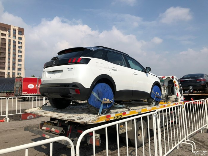 2020 - [Chine] Salon de l'auto de Pékin  13