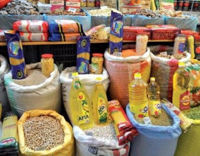 التجارة تصدر توضيحاً بشأن البطاقة التموينية الالكترونية واسعار المواد الغذائية
