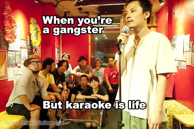 la la la at rock bottom karaoke meme