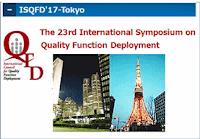 2017 ISQFD Tokyo