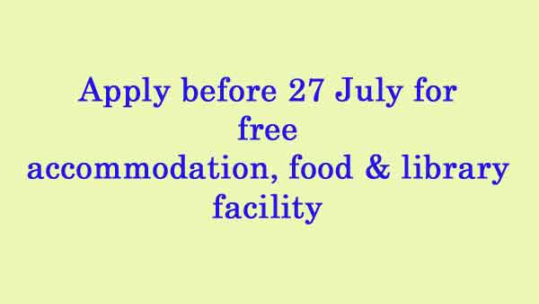 फ्री आवास. खाना और लाइब्रेरी सुविधा के लिए 27 जुलाई से पहले करें आवेदन