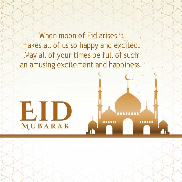 Happy Eid Message