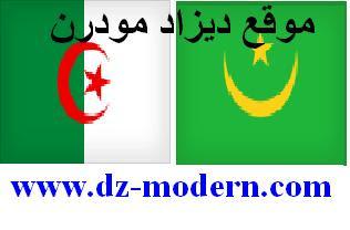 مباراة الجزائر وموريتانيا الودية اليوم match algeria vs mauritania