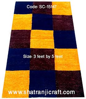 Shatranji (শতরঞ্জি) Floor Mat SC-15147