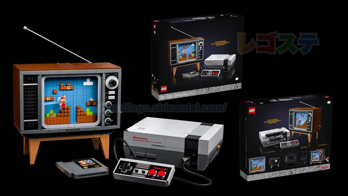71374 ニンテンドー・エンターテインメント・システム(NES:ファミコン):レゴ(LEGO) 大人LEGO ニンテンドー