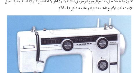 كتاب نظم تشغيل بالعربي