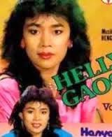 Download Kumpulan Lagu Helly Gaos Terlengkap