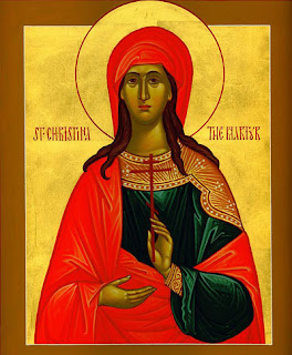Αγία Χριστίνα η μεγαλομάρτυς. Σήμερα η μνήμη της