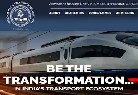 National Rail And Transportation Institute 2021 - Non-Teaching Posts