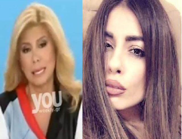 Το δημόσιο ξεκατίνιασμα Κουτσελίνη -Αρναούτη: «Αν ήσουν μια απλή γυναίκα θα…» (Video)