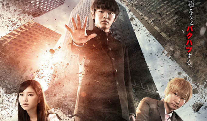 Mob Psycho 100 Live Action (2018) Batch Subtitle Indonesia