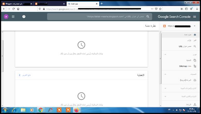 صفحة التحكم فى الموقع