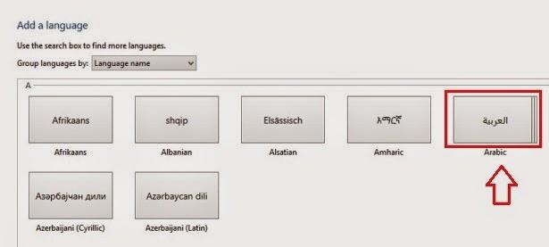 sobat akan menulis dokument dengan format goresan pena bahasa arab atau bahasa aneh lainnya Cara Menambahkan Penulisan Bahasa Arab Pada Microsoft Office