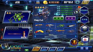 All Strike 3D (Huaxion 3D) v 1.0.4 Mod Apk