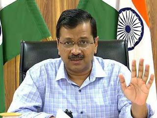 केंद्र ने डोरस्टेप राशन डिलीवरी योजना को रोक रखा है : दिल्ली सरकार  | #NayaSaberaNetwork