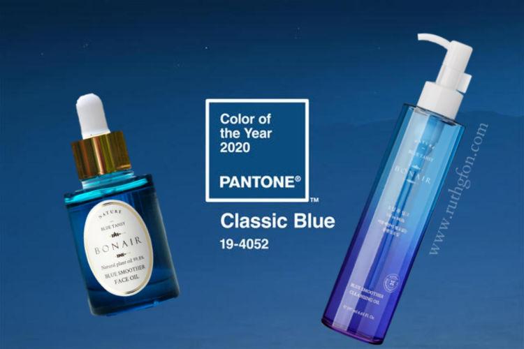 CLASSIC BLUE COLOR DEL AÑO 2020 Y EL SKINCARE: PARTE 1