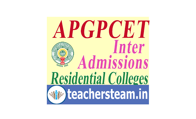 APGPCET intermediate admissions in AP Social Welfare Residential Institutions