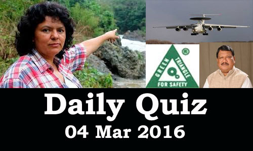 Daily Current Affairs Quiz - 04 Mar 2016
