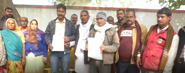 Demand for action against land mafia and property dealers