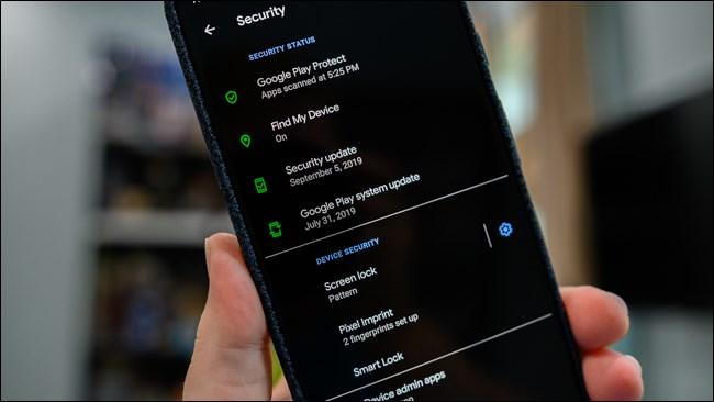 Android 10 Google Play تحديث النظام