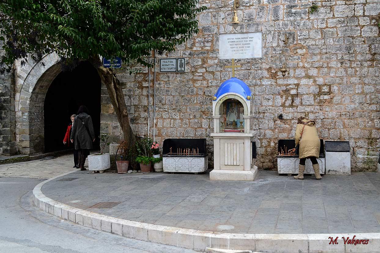 Αποτέλεσμα εικόνας για άγιος γεώργιος ιωαννίνων φωτο
