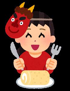 恵方ロールケーキを食べる女の子のイラスト(黒)