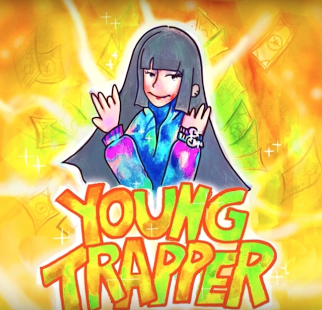 YUZION - YOUNG TRAPPER (ALBUM)