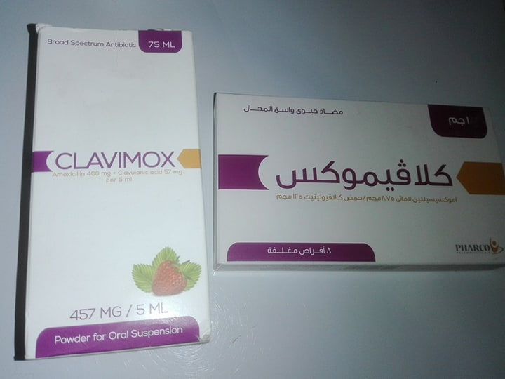 سعر أقراص كلافيموكس CLAVIMOX مضاد حيوى