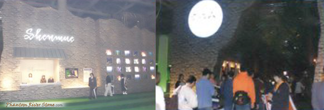 Reception area (left) and entrance (right)