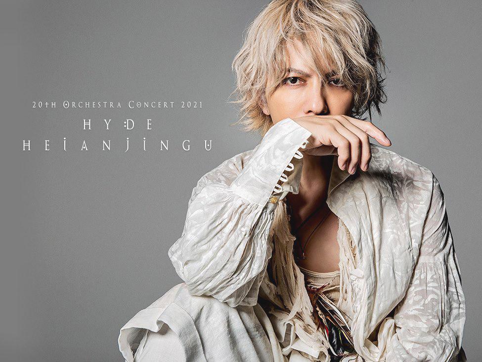 20th Orchestra Concert 2021 HYDE HEIANJINGU